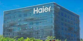 海尔生物科技产业园项目签约