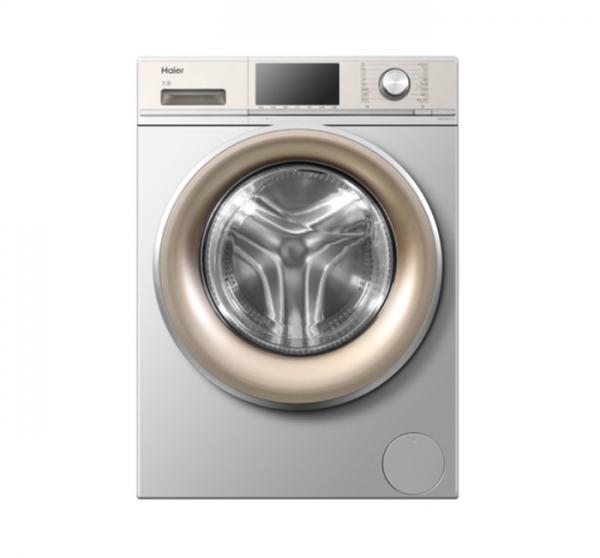 8.0公斤紫水晶变频滚筒洗衣机